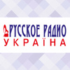 Russkoe Radio Ukraine