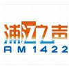 PuJiang Sound Radio