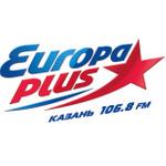 Европа Плюс Казань 106.8 FM