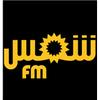 Shems FM