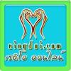 Eingdoi Radio Thailand