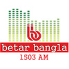 Betar Bangla