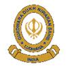 Gurdwara Dukh Niwaran Sahib, Ludhiana