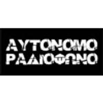 Autonomo Radio