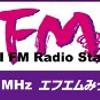 FM Miki
