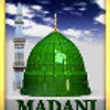 Faizan-e-Milad - Madani Channel