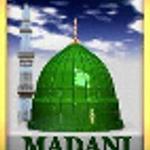 Faizan-e-Milad - Madani Channel