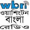 Washington Bangla Radio