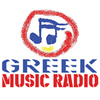 Greek Music Radio