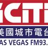 iCiti Radio Las Vegas (KADD)