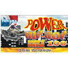 Power Hip Hop Hot Mix 100