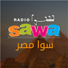 Radio Sawa Egypt