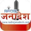 Radio Janadesh