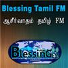 BlessinG Tamil FM