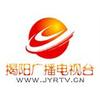 Jieyang News & Life Radio