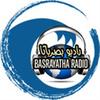 BASRAYATHA RADIO