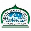 .Sunni Global Voice (Live Charcha)