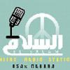 Elsalam FM Radio