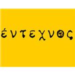 Entexnos - 87.5 FM