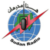 Sudan Radio from Omdurman