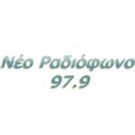 Neo Radiofono (Kerkira)