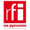 RFI Russian