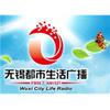 Wuxi City Life Radio