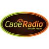 Nu Disco Svoe Radio