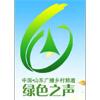 Shandong Country Radio