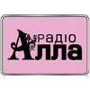 Radio Alla