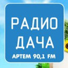 Radio cottage orenburg