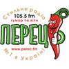 Stilnoe Radio (Perec.FM)