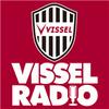 """VISSEL KOBE RADIO """"VISSEL RADIO"""""""