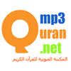 MP3 Quran - Jamal Shaker Abdullah Radio