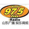 Shandong Entertainment Radio