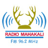 Radio Mahakali 96.2