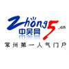 Changzhou City Radio