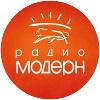 """Радио """"Модерн"""""""