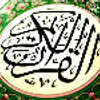 Holy Quran Translation ترجمة معاني القرآن الكريم بالانجليزية