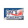 Radio Nezalezhnist