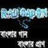 radioapon