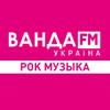 Radio Wanda FM Rock Music