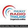 Radio Thailand, Phuket - F.M. 96.75 MHz