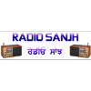 Radio Sanjh