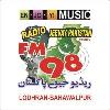 FM98 Lodhran/Bahawalpur