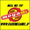 Rádio Mega Mix Japan - Sertaneja