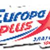 Европа Плюс Златоуст