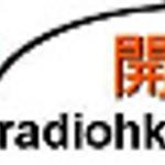 開台 Open Radio HK
