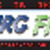Aalburg FM