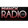 Minsk Radio